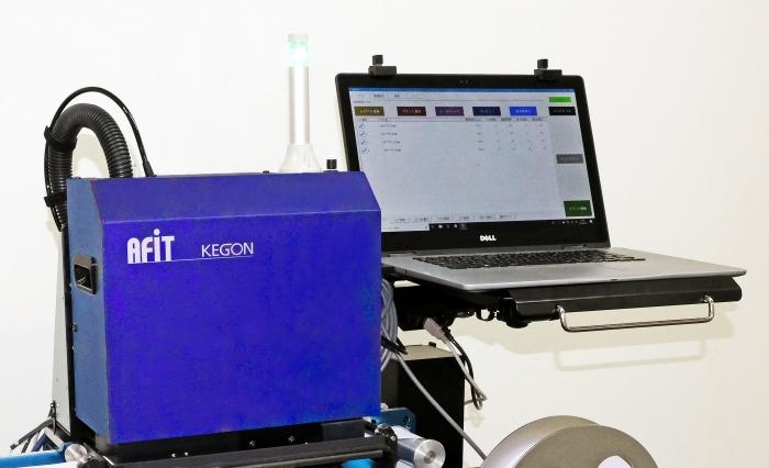 Plug in UV inkjet printer unit KEGON AP-X7