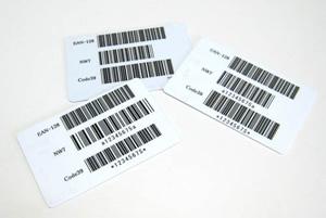 KEGON PUX カード バーコード